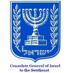Consulate-Logo